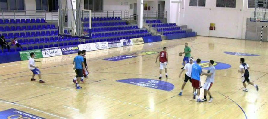"""Košarkaški klub """"Mladost"""""""