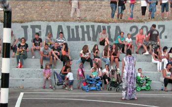 Jubilarno 40. jelašničko kulturno i sportsko leto na obnovljenom terenu (VIDEO)