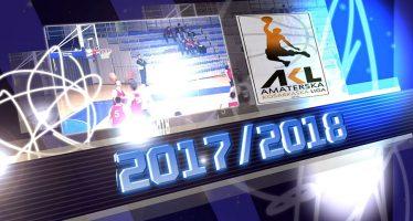 AKL: Nezaustavljivi Kantar, atraktivni Miladinović i prva pobeda Rostera obeležili kolo (VIDEO)