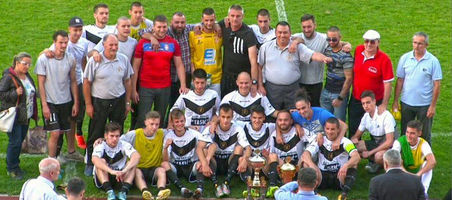 Car Konstantinu trofej Kupa FS Niša (VIDEO)