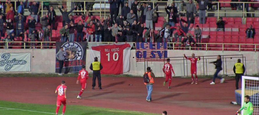 Radnički ispustio pobedu u derbiju sa Partizanom (VIDEO)