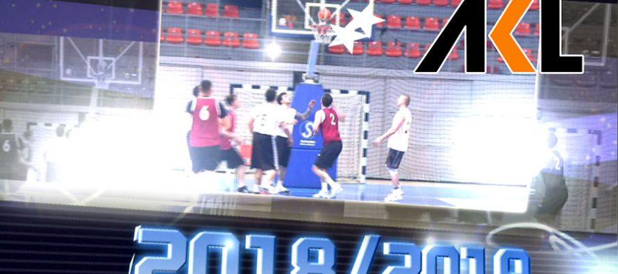 AKL: Počelo je!  (VIDEO)