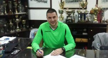 Miroslav Kocić na golu Železničara
