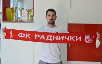 Marko Knežević na golu Radničkog